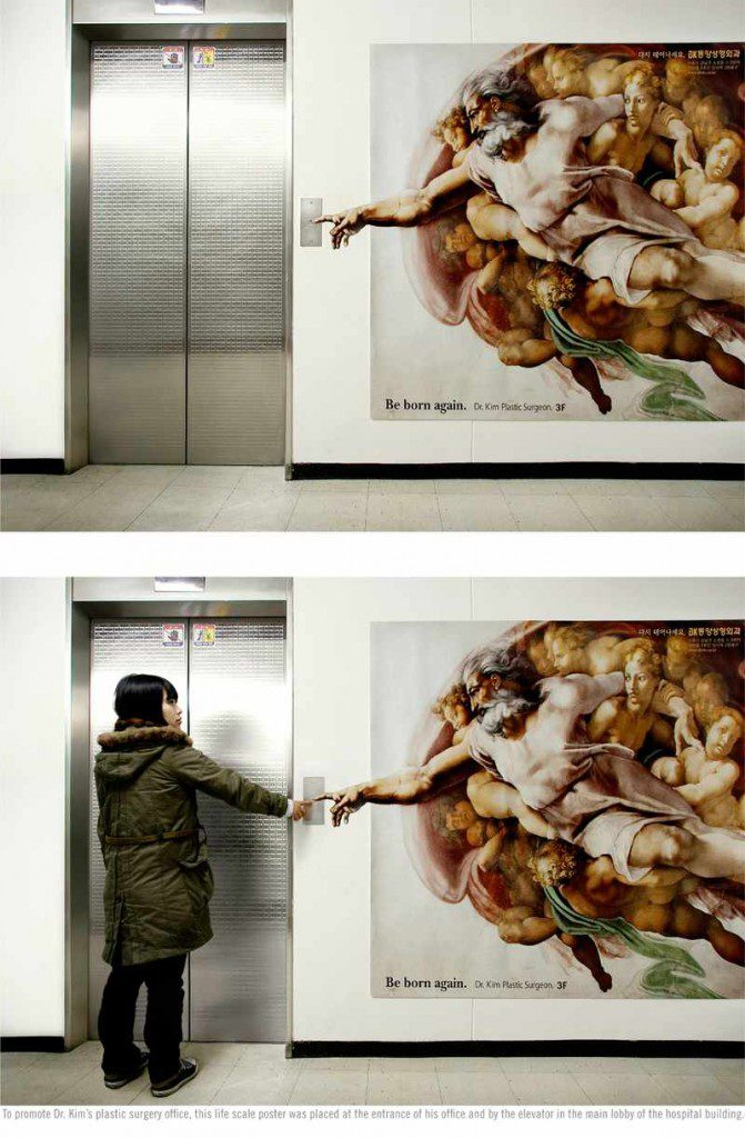 street-marketing-blog-pub-ascenseur-671x10245